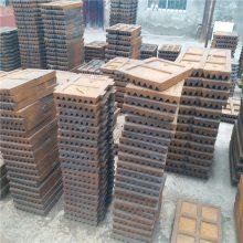 矿山机械配件厂家特价供应鄂式破碎机配件鄂板 锤式破碎机锤头 制砂机板锤
