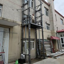 厂房链条式升降货梯 壁挂式升降机导轨液压升降平台定制