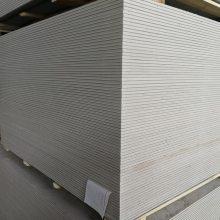 诺德硅酸钙板 上海硅酸钙板吊顶厂家