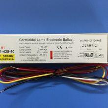 RL11-425-40杀菌灯镇流器,紫外线灯电子镇流器 10-40W