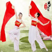 新款男女盛世鸿姿古典水袖民族现代舞蹈演出服饰扇子舞台表演服装