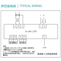 供应北京爱博精电AcuRev 1200高精度导轨电能表