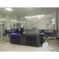金属板工艺打印机 型号2513平板机UV平板打印机DETU/得图