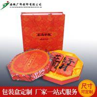 合肥礼盒包装设计定制找广印,供应高档天地盖月饼礼盒包装