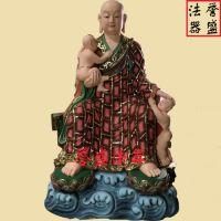 【誉盛法器】供应1.3米地藏王菩萨 玻璃钢彩绘地藏王佛像图片