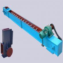 化工粉刮板输送机 定做不锈钢刮板输送机 氧化钙粉FU刮板机qk