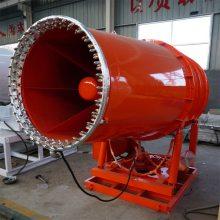 邯郸电厂料口除尘射雾器 80米全自动雾炮机 厂家直销