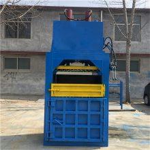 立式半自动废纸打包机圣通金属废料液压打包机