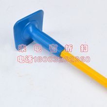 直销防滑手柄石工凿胶套石工凿尖平凿子蓝色烤漆錾子双用尖凿