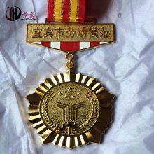 金属勋章定做logo勋章一二三等奖五角星勋章制作