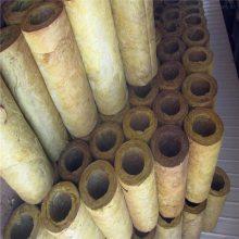 电厂高温硅酸铝管离心玻璃棉保温管 复合铝箔岩棉管壳