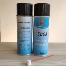 特氟龙喷剂 干性润滑剂450ML