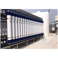 广州洁涵污水处理成套设备化工行业中水回用
