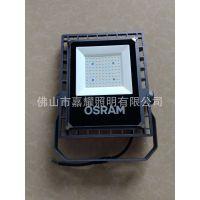 欧司朗皓睿二代LED投光灯 LED投光灯50W/70W/110W