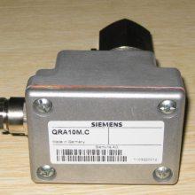 SIEMENS(QRA50M报价)自检功能的火焰探测器上海维修技术服务