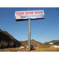 金边虎单立柱广告塔 造型单立柱 欢迎选购