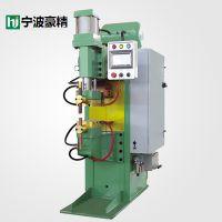 宁波豪精中频点焊机SMD-40KA