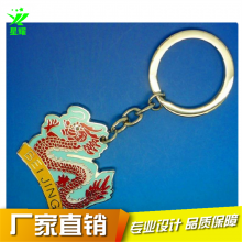龙钥匙扣旅游工艺品 中国元素钥匙挂件 北京钥匙链制作厂