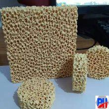 山东省烟台市博涵牌铸钢过滤网耐高温1700度固液分离