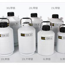 庆阳液氮罐储存液氮罐西藏拉萨西安陕西山西太原低温食品级干冰清洗机