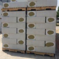 水泥砂浆复合岩棉板 100kg岩棉板多少钱