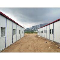 供应河北工地用临建房张家口每平米彩钢板活动房价格