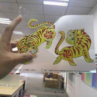 深圳UV彩白彩 透明贴可UV喷印,带白墨喷印,可异型裁切 汇美喷绘