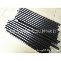 常州ABS棒 黑色ABS塑料棒 阻燃ABS圆棒 防火ABS板材 可机加工棒材
