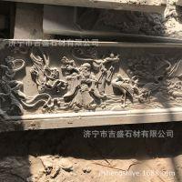 古建石雕厂  专业供应古建雕塑壁画 石雕寿星仙女韦陀像浮雕壁画
