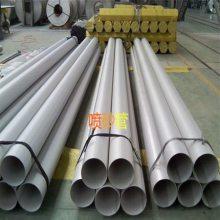 S30403不锈钢无缝管 168.3*7.11现货切割 保质保量