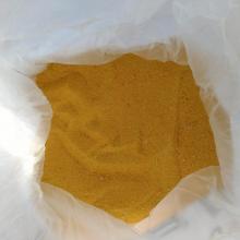 聚合硫酸铁絮凝剂工业废污水处理脱色剂沉淀剂高效除磷剂固体25kg