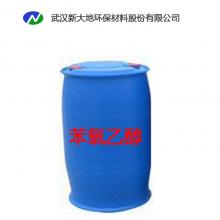 武汉新大地 代理 印度GALAXY Phenoxyethanol P5 苯氧乙醇 防腐杀菌