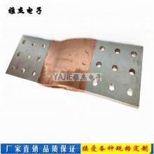 干变式变压器安装铜箔软连接 镀锡铜带软连接 MST铜铝母线伸缩节