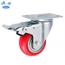 品质款3寸铁芯pu万向轮带刹车中型红色圆面铁心包胶轮游戏机脚轮