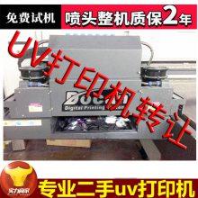 二手uv理光g5打印机9成新大幅面迈创 彩神 东川二手印刷设备