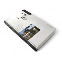 供应书籍印刷武汉数码快印公司武汉画册印刷大彩新星