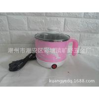旷野不锈钢电煮锅 家用电热锅学生煮面锅 促销活动电加热礼品锅