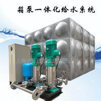 WILO威乐MVI1603/6小区水箱式增压设备有哪些种类