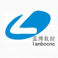 深圳蓝博数控设备有限公司