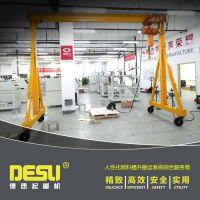 供应2吨手推移动龙门吊,简易小型龙门吊定做,苏州上海门式起重机