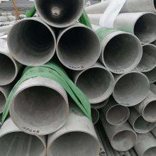 中正TP304不锈钢厚壁管质量优良 温州不锈钢管厂家