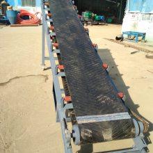 带挡边式沙土输送机 带刮泥板污泥输送机
