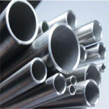 天津无缝管 42CrMo合金管 机械制造用无缝管 小口径精密光亮管 规格齐全