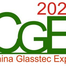 2020广州国际玻璃工业技术展览会