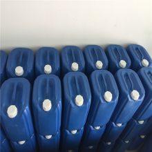 厂家直销 磷化剂四合一 除油 除锈 磷化 防锈 金属表面处理剂