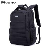 威斌厂家定制男女士双肩包便携户外旅行背包17寸笔记本电脑背包S5