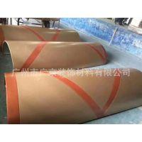 【欧佰天花】免费设计生产铝单板弧形板 波浪型冲孔铝单板吊顶