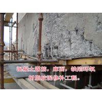YJ桥梁加固砂浆 I级聚合物改性砂浆