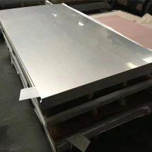 304不锈钢彩板 不锈钢彩色板 304 316不锈钢镜面板 不锈钢镜面管
