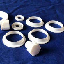 厂家直销四氟密封件 法兰密封件 球阀密封件 PTFE密封制品